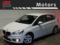 BMW218dアクティブツアラーパーキング&プラスPKG