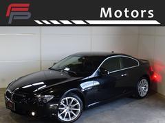 BMW630i 禁煙 本革 HDDナビ ハルトゲ19AW エアロ