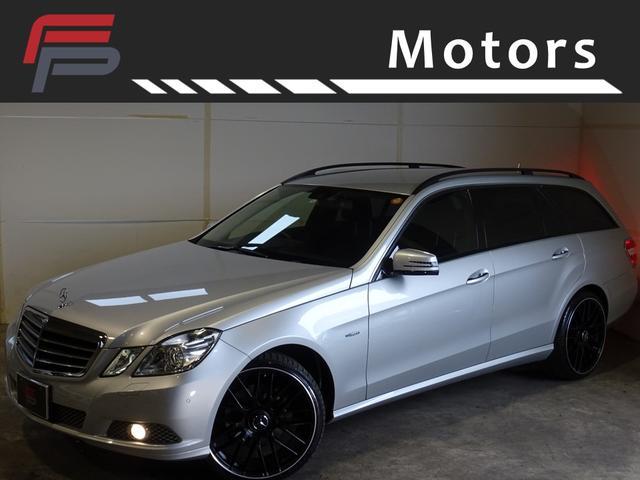 メルセデス・ベンツ E250CGI BFワゴン HDDナビ地デジ 新品20AW