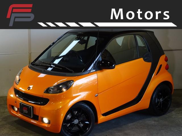 スマート mhdナイトオレンジ ナビ地デジ Bluetooth限定車両