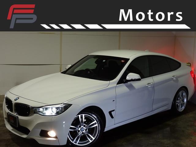 BMW 3シリーズ 320i GT Mスポーツ ワンオーナー禁煙 ナビ地デジ