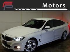 BMW320i GT Mスポーツ ワンオーナー禁煙 ナビ地デジ