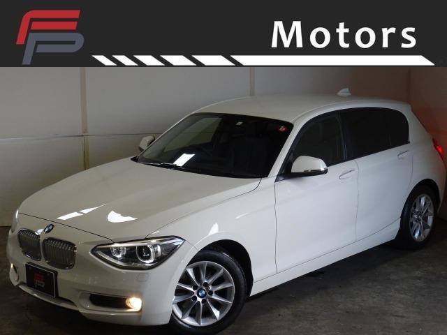 BMW 116i スタイル ワンオーナー禁煙 HDDナビ 純正16AW HID I-STOP RFTタイヤ ディーラー整備