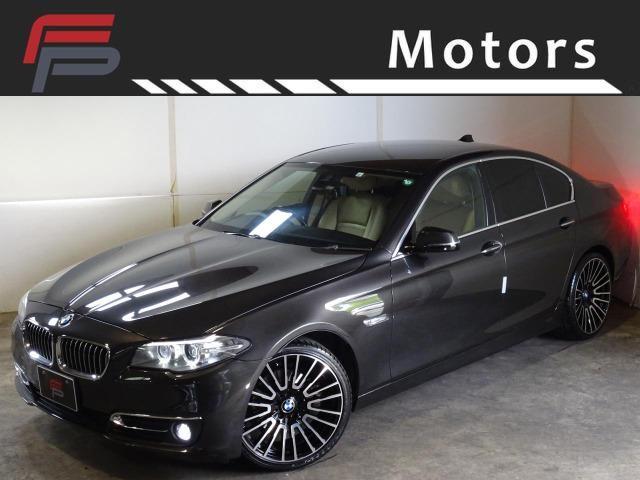 BMW 5シリーズ 523iラグジュアリー 禁煙 後期型 本革 LUX専用内装 HDDナビ地デジバックカメラ インテリジェントセーフティ 衝突軽減 レーンキープ ACC コンフォートアクセス 新品Mタイプ新品20AW 新品タイヤ ディーラー整備