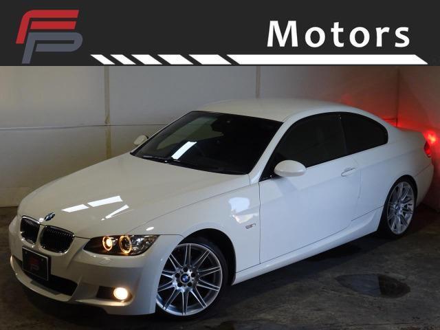 BMW 3シリーズ 320i ワンオーナー禁煙 屋内保管車両 MスポーツPKG 純正OP18AW コンフォートアクセス 専用エクステリア インテリア ディーラー整備記録簿全て有 スペアキー