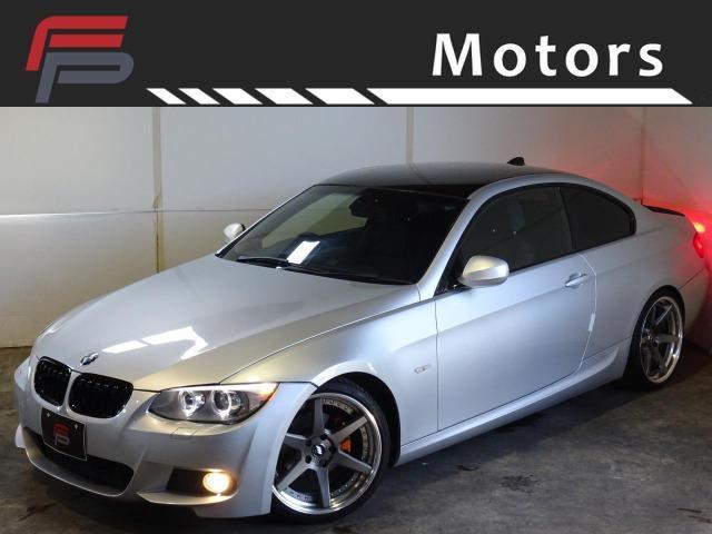BMW 3シリーズ 320i Mスポーツパッケージ 後期最終型 禁煙 カスタム車両 LCIモデル アーキュレイエキゾーストシステム HDDナビ パドルシフト コンフォートアクセス BLITZ車高調 WORK製ZEST19AW ブラックルーフ