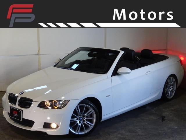 BMW 3シリーズ 335iカブリオレ Mスポーツパッケージ 禁煙 HDDナビ 黒革 パドルシフト AUX BOYSEN製エキゾーストシステム 純正18AW ブリジストンS001 Mスポーツ専用エクステリア インテリア ディーラー整備