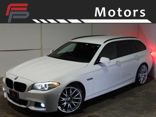 BMW 5シリーズ 523iツーリング Mスポーツパッケージ 禁煙 カスタム車両 HDDナビ地デジバックカメラ コンフォートアクセス RAYS製20AW ピレリタイヤ パドルシフト ブラックキドニーグリル デイライト施工 後期用I-driveノブ ディーラー整備