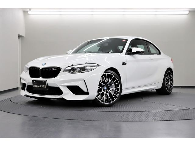 BMW M2 コンペティション ワンオーナー ハーマンカードン ACC 19インチアロイホイール DCT ブラックダコタレザースポーツシート
