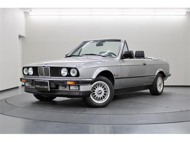 BMW 3シリーズ 325iカブリオーレ 正規輸入車 E30型 BBS14インチホイール 黒幌 スポーツシート シートヒーター