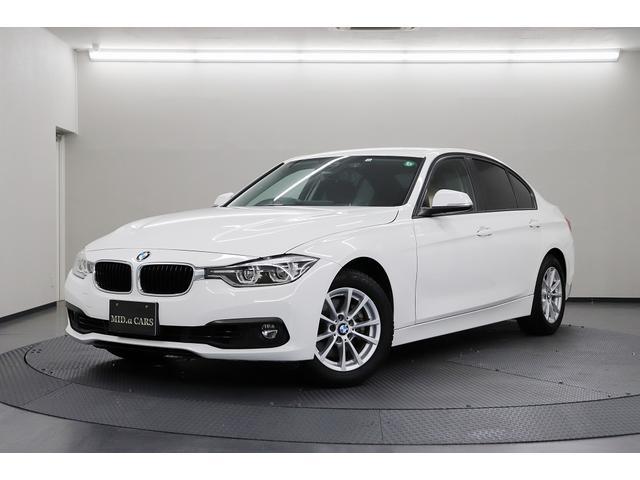 BMW 318i 衝突軽減 ドライブレコーダー 純正ナビ バックカメラ リアパーキングセンサー 電動シート