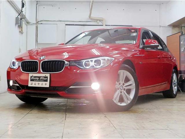 BMW 320i スポーツ 1年保証 HDDナビ HID Bカメラ