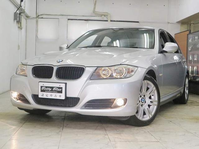 BMW 320iスタイルエッセンス 後期LCI 下取車 ナビTV