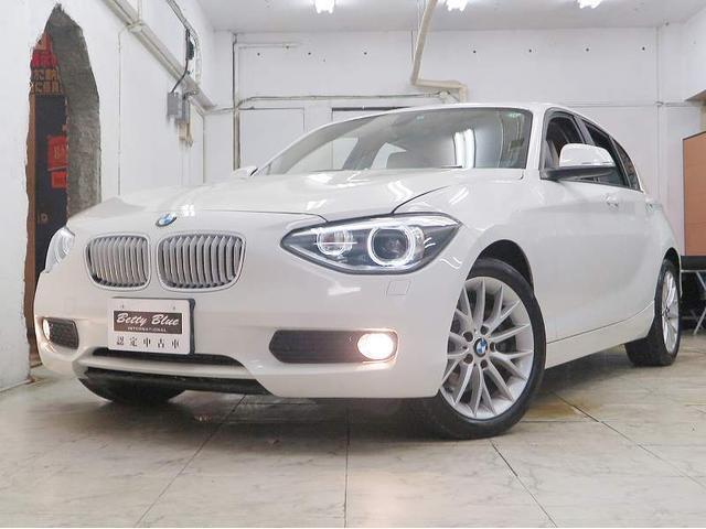 BMW 116iファッショニスタ 限定車 半年保証 革 ナビ HID