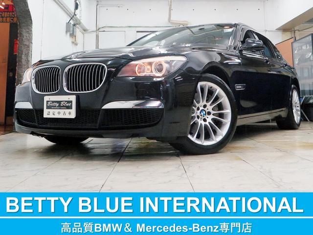 BMW 740i MスポーツP 本革 ナビTV HID エアロ SR
