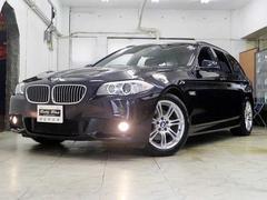 BMW523iツーリングMスポーツP 6ヶ月保証 ナビTV エアロ