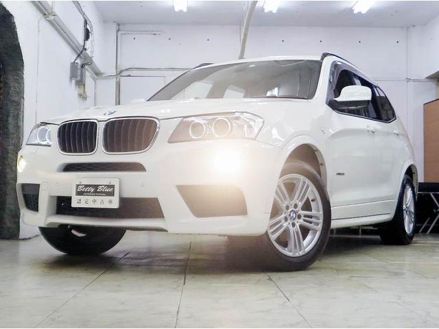 BMW xDrive 20i MスポーツPKG 6ヶ月保証 ナビTV