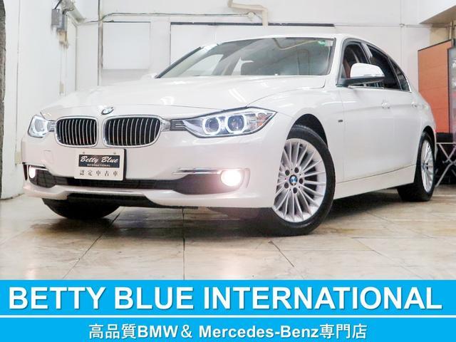 BMW 320d BP ラグジュアリー 6ヶ月保証 本革 ナビTV