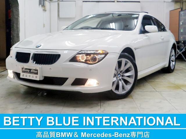 BMW 630i 6ヶ月保証 革 HDDナビ HID パノラマルーフ