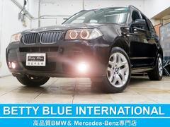 BMW X32.5si MスポーツP 本革 HDDナビ Mエアロ SR