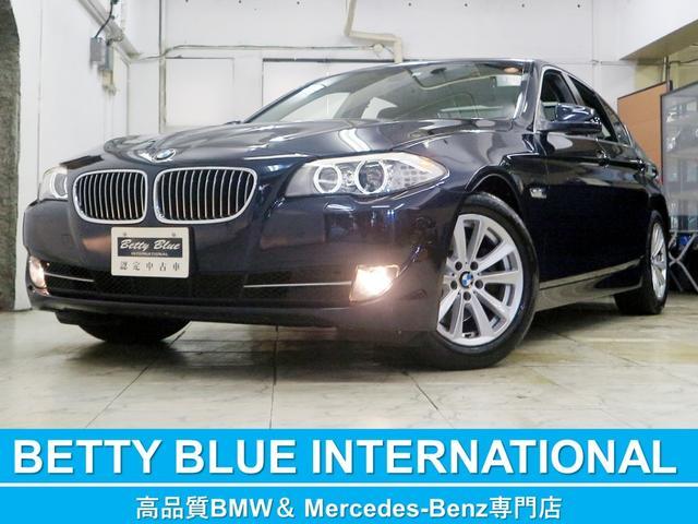 BMW 523d BP ハイラインP 6ヶ月保証 本革 ナビTV