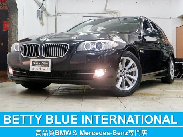 BMW 523iツーリングハイラインP 6ヶ月保証 1オナ 革 SR