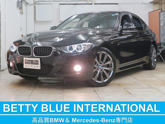 BMW アクティブハイブリッド3 Mスポーツ 6ヶ月保証 1オナ 革