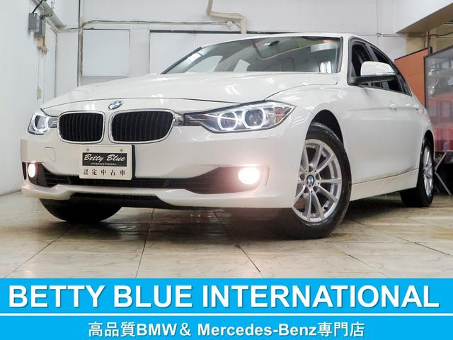 BMW 320i 6ヶ月保証 HDDナビ HID Bカメラ 8速AT