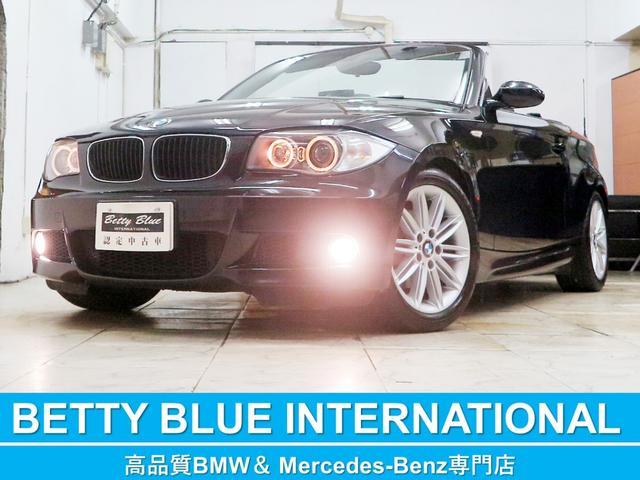 BMW 120i カブリオレ MスポーツP 6ヶ月保証 本革 エアロ