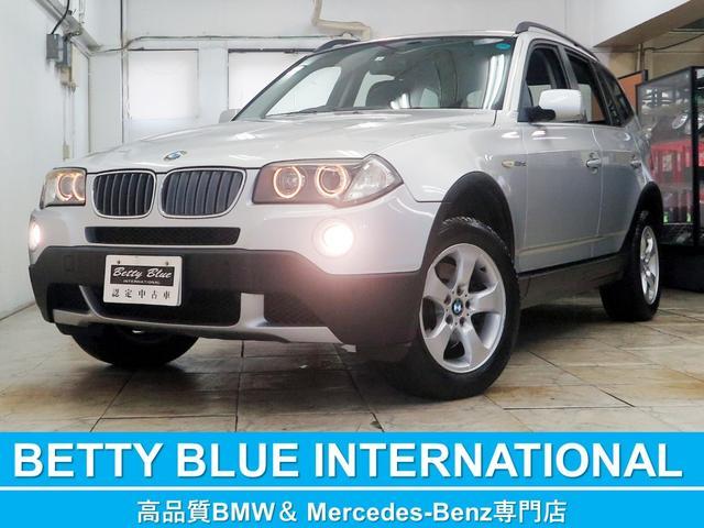 BMW 2.5si 本革 HDDナビ HID サイドカメラ 4WD