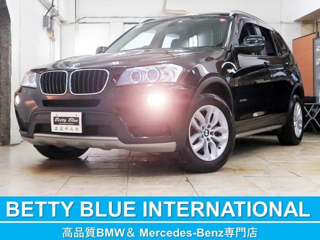 BMW xDrive 20d BP 6ヶ月保証 ナビTV Bカメラ