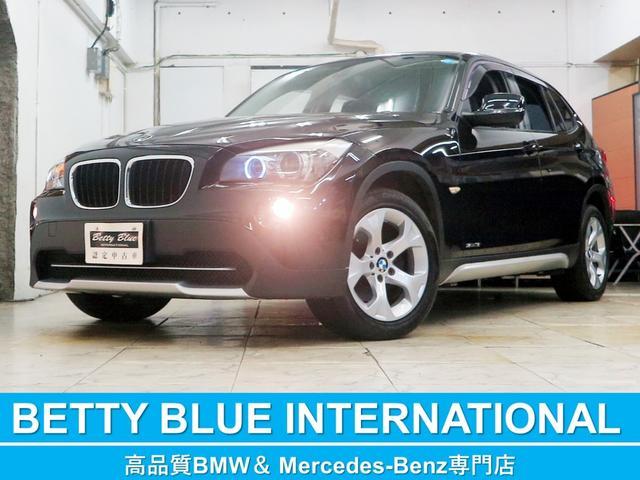 BMW sDrive 18i ハイライン 本革 ナビTV HID