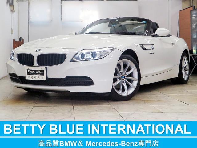 BMW sDrive20i 6ヶ月保証 本革 ナビTV HID