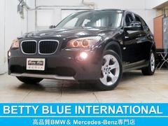 BMW X1sDrive 18i ハイラインP 本革 ナビTV HID