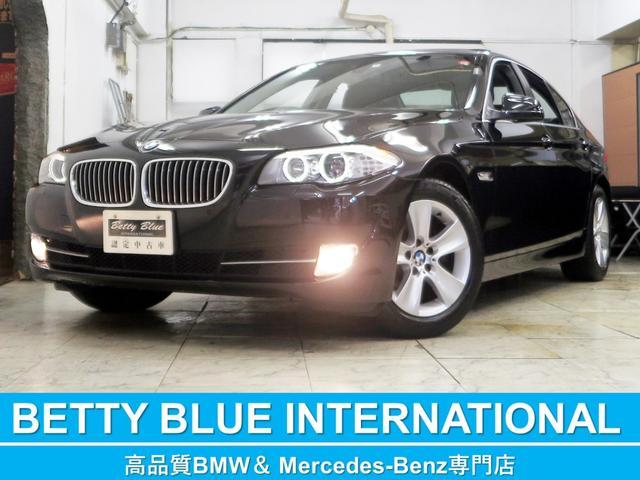 BMW 528i 6ヶ月保証 本革 ナビTV HID Bカメラ SR