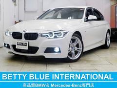 BMW320d Mスポーツ 1オナ ACC 衝突軽減B LED