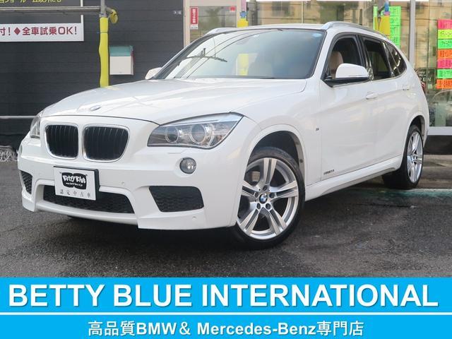 BMW sDrive 20i エクスクルーシブ スポーツ 限定車