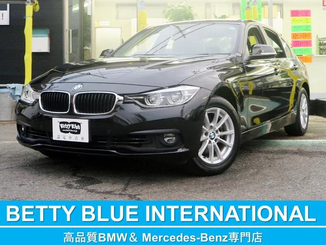 BMW 318i 新車保証 衝突軽減B LED Bカメラ 8速AT