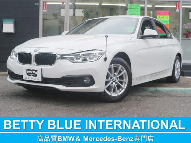 BMW 318i 後期型 新車保証 衝突軽減B LED Bカメラ