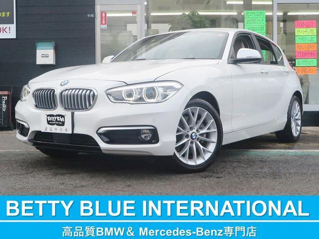BMW 118d ファッショニスタ 限定車 1オナ 新車保証 ACC
