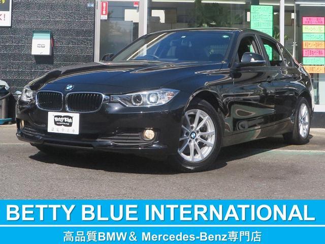 BMW 3シリーズ 320dブルーパフォーマンス Pシート 純正HDDナビ iドライブ DVD CD MSV Bカメラ ミラーETC 純正アルミ バイキセノンライト LEDテール ECOストップ コンフォートアクセス プッシュEG 8速AT