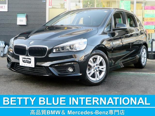 BMW 2シリーズ 218iアクティブツアラー 純正HDDナビ DVD CD MSV Bカメラ ミラーETC 純正アルミ LEDライト プッシュEG インテリジェントセーフティー ECOストップ コンフォートアクセス Pトランク 6速AT