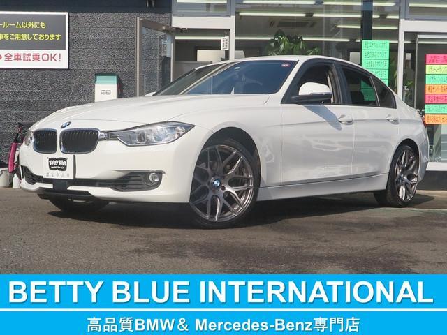 BMW 3シリーズ 320i インテリジェントセーフティー Pシート 純正HDDナビ DVD CD MSV Bカメラ ミラーETC 社外19AW HID ACC レーンディパーチャーウォーニング 衝突軽減ブレーキ ECOストップ コンフォートアクセス 8速AT