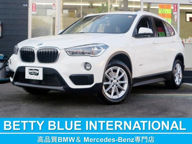 BMW xDrive 18d インテリジェントセーフティー ACC 純正HDDナビTV (走行中視聴可) Bカメラ ミラーETC LEDライト ACC レーンチェンジングアシスト 衝突軽減B ECOストップ コンフォートアクセス フルタイム4WD Pトランク