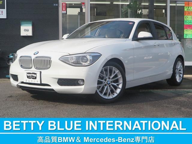 BMW 1シリーズ 116iファッショニスタ限定車 インテリジェントセーフティー ダコタレザーオイスターシート シートヒーター 純正HDDナビ Bカメラ ETC 17AW HID レーンディパーチャーウォーニング 衝突軽減B ECOストップ コンフォートアクセス