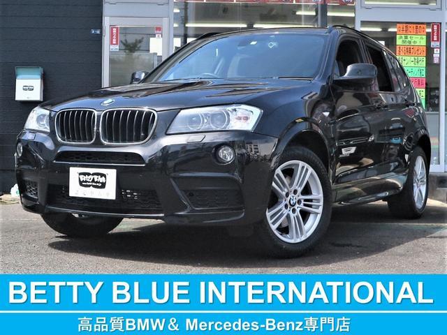 BMW xDrive 20d Mスポーツ パドルシフト ハーフ革Pシート 純正HDDナビTV TVキャンセラー Bカメラ ミラーETC 純正Mエアロ M18インチアルミ HID フルタイム4WD PDC Pトランク ドラレコ 8速AT
