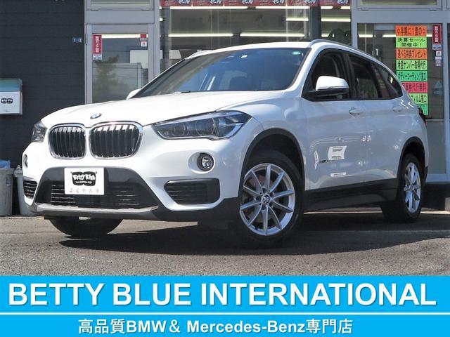 BMW X1 xDrive 18d インテリジェントセーフティー 1オナ 純正HDDナビ iドライブ Bカメラ ミラーETC 純正17AW LEDライト レーンディパーチャーウォーニング 衝突軽減B ECOストップ フルタイム4WD コンフォートアクセス 8速AT