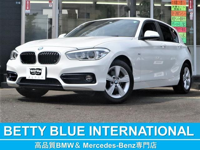 BMW 1シリーズ 118d スポーツ 後期型 インテリジェントセーフティー スポーツシート 純正HDDナビ バックカメラ ミラーETC 純正アルミ LEDライト レーンディパーチャーウォーニング プッシュエンジンスタート ECOストップ ドラレコ 8速AT