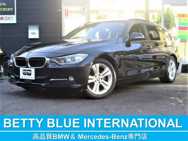 BMW 320dツーリング スポーツ インテリジェントセーフティー Pシート 純正HDDナビ DVD CD MSV Bカメラ ミラーETC 17AW HID ACC レーンディパーチャーウォーニング 衝突軽減B ECOストップ コンフォートアクセス Pトランク