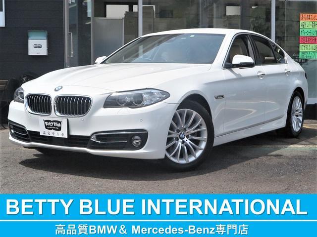 BMW 5シリーズ 523d ラグジュアリー インテリジェントセーフティ 1オナ 本革Pシート/ヒーター 純正HDDナビTV Bカメラ ETC 18AW HID ドライバーアシストプラス ACC レーンチェンジウォーニング ECOストップ コンフォートアクセス ドラレコ